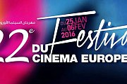 22e Festival du Cinema Europeen au Liban | 22nd European Film Festival in Lebanon
