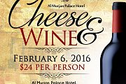 Cheese and Wine at Al Murjan Palace Hotel