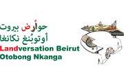 Landversation Beirut by Otobong Nkanga