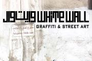 Graffiti, Between Revolution & Evolution: A Lebanese Story Roundtable