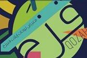 QOZAH by Ilat Knayzeh