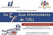 Les 5emes Jeux Interscolaires de l'USJ