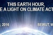 Earth Hour Lebanon 2016