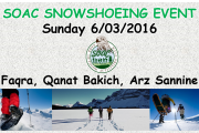Snowshoeing at Faqra Qanat Bakich Arz Sannine with SOAC