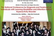 National Conference on LD/ADHD at AUB