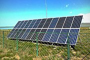 REDEC 2012 (Renewable Energies for Developing Countries)