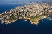 Exposition: Le Liban Vu Du Ciel