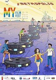 Metropolis Youth Film Festival  2016 - First Edition