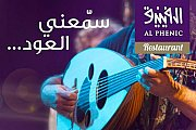 Oud Night at Al Phenic Restaurant