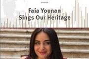 Faia Younan Sings Our Heritage at AUB