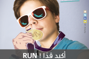 Bankmed YOUTH RACE