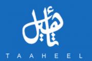 Taaheel Honoring Salwa Amin