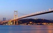 Trip to Istanbul, Turkey with Oclub