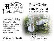 Sunday buffet @ Massabki Hotel in Chtaura
