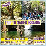 Trip to Nahr Ibrahim River