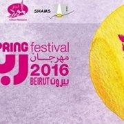 SPRING Festival 2016   Beirut