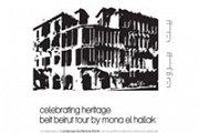 Celebrating Heritage   Beit Beirut