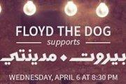 Floyd The Dog Supports Beirut Madinati