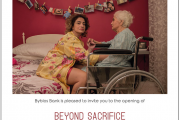 Beyond Sacrifice - A solo exhibition by photographer & senior student Carmen Yahchouchy