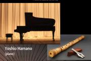 Classical concert by Yoshio Hamano and Kyle Kamal Helou