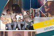 Arayibna Live Band - فرقة قرايبنا