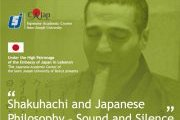 """Shakuhachi & Japanese Philosophy - Sound & Silence"" - Concert, Lecture & Introduction to the Shakuhachi"