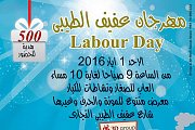 Labor Day Festival in Afif Tibe