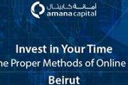 Online Trading Free Workshop