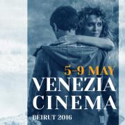 Venezia Cinema Beirut 2016 at Empire Sofil