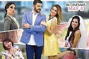 Tallatit Movie premiere in Lebanon