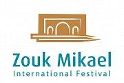 Zouk Mikael International Festival 2016 - Full Program