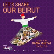 Festival of Ramadaniyat Beirutiya 2016