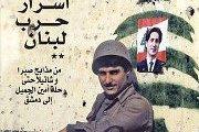 Book Signing: Asrar Harb Lobnan vol 2 by Alain Menargues