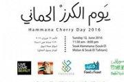 Karaz Hammana 2016 - Food & Feast Festival