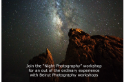 NIGHT PHOTOGRAPHY WORKSHOPS