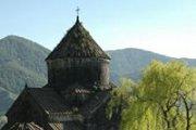 Georgia Armenia with Vamos Todos