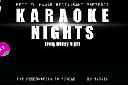 Karaoke Night at Beit el Hajar