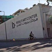 Biennale de Paris in Beirut / Press Conference