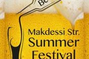 Summer Festival at Makdessi Street
