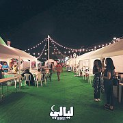 Layali Beirut 2016 - Iftar and Eurocup in Beirut Water Front - BIEL