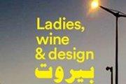 Ladies, Wine & Design Beirut - with Joumana Mattar
