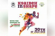 KSAIBEH IN SHAPE - THE FUN AND UNITY RUN