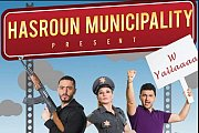 Comedy Night Show in Hasroun