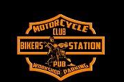 Ride My Harley - Internations Event