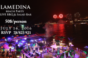 LIVE BBQ for 50$/person at Lamedina Hotel, Beach Party & Jounieh Fireworks  14 July 2016