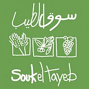 Souk el Tayeb in Souk Beirut - Every Saturday