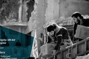 Projecting Sovereignty: UN Aid and the Syrian Regime