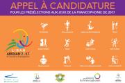 Présélections culturelles libanaises aux 8èmes Jeux de la Francophonie - Abidjan 2017