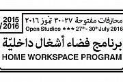 Home Workspace Program | Open Studios 2015-16