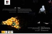 Ru'aa - Photography Exhibition